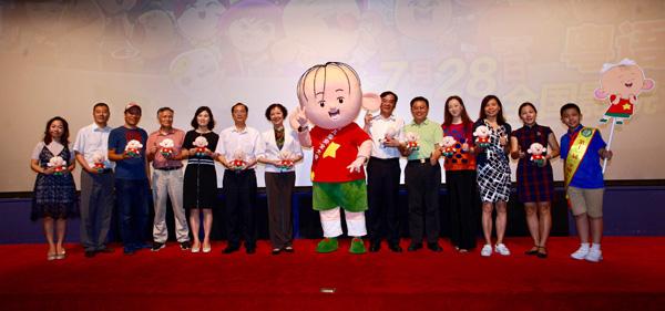 大耳朵图图之美食狂想曲举办广东省首映礼